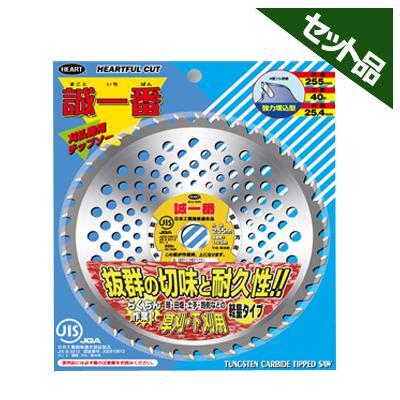 ハートフルジャパン チップソー Z型 誠一番 230×36P 2枚組 30枚入