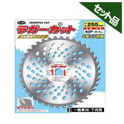 ハートフルジャパン チップソー ラガーカット 230×36P 2枚組 30枚入