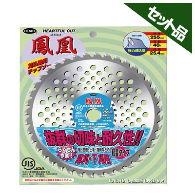 ハートフルジャパン チップソー ZU型 鳳凰 230×36P 10枚入