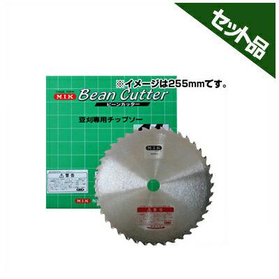 【草刈機 刈払機用】 【チップソー】 【MIK】 BMR型 【230mm】 【36枚刃】 10枚入