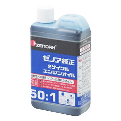 【ゼノア】【混合燃料用オイル】2サイクルエンジンオイル【50:1】 1L 20本入り