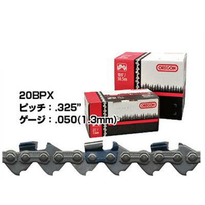 【オレゴン】リールチェン 20BPX 100フィート巻き 【20BPX-100R】 (20BPX100R) ソーチェン チェンソー 替刃