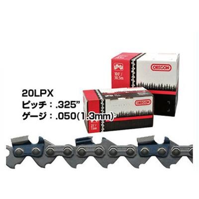 【オレゴン】リールチェン 20LPX 25フィート巻き 【20LPX-25R】 (20LPX25R) ソーチェン チェンソー 替刃