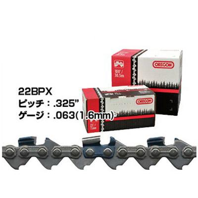 【オレゴン】リールチェン 22BPX 25フィート巻き 【22BPX-25R】 (22BPX25R) ソーチェン チェンソー 替刃