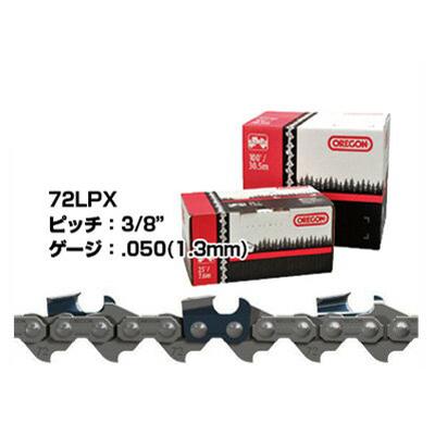 【オレゴン】リールチェン 72LPX 100フィート巻き 【72LPX-100R】 (72LPX100R) ソーチェン チェンソー 替刃