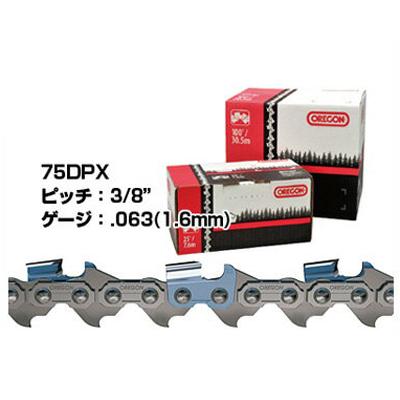 【オレゴン】リールチェン 75DPX 100フィート巻き 【75DPX-100R】 (75DPX100R) ソーチェン チェンソー 替刃