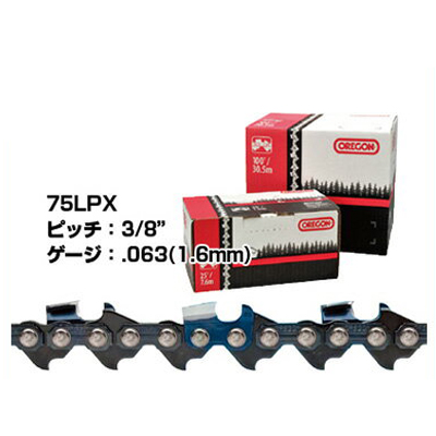 【オレゴン】リールチェン 75LPX 100フィート巻き 【75LPX-100R】 (75LPX100R) ソーチェン チェンソー 替刃