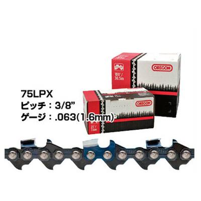 【オレゴン】リールチェン 75LPX 25フィート巻き 【75LPX-25R】 (75LPX25R) ソーチェン チェンソー 替刃