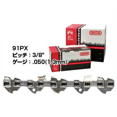 【オレゴン】リールチェン 91PX 100フィート巻き 【91PX-100R】 (91PX100R) ソーチェン チェンソー 替刃