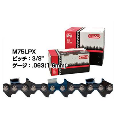 【オレゴン】リールチェン M75LPX 25フィート巻き 【M75LPX-25R】 (M75LPX25R) ソーチェン チェンソー 替刃