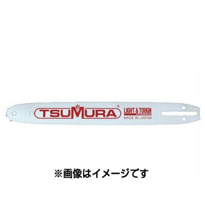 ツムラ 8インチ ラミネートバー(軽量)【1/4ピッチ】【.050ゲージ】【A8G50P14】