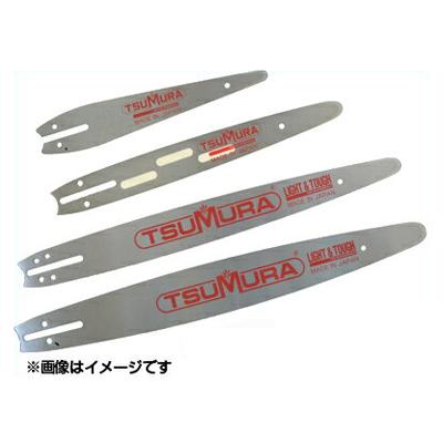 【ツムラ】 12インチ(30cm)カービングバー(軽量)【R10】【.050ゲージ】【1/4】 【A12G50P14CV】
