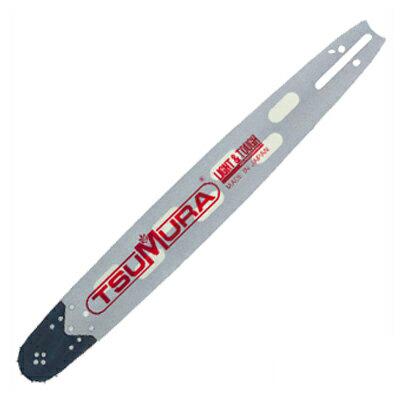 【ツムラ】18インチ(45cm)先端交換式ソリッドガイドバー(軽量)【.063ゲージ】【3/8ピッチ】【E18G63P38】