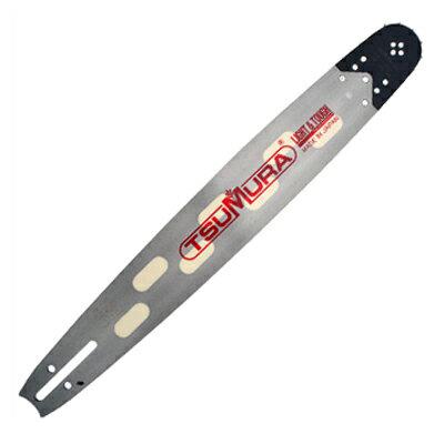【ツムラ】16インチ(40cm)先端交換式ソリッドガイドバー(軽量)【.058ゲージ】【.325ピッチ】【A16G58P325】