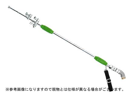 【ノズル・噴口】ヤマホ アポロ畦畔7-90型(G3/4)【噴霧器・噴霧機・動噴・防除用】