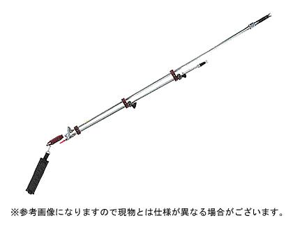 【ノズル・噴口】ヤマホ 伸縮切替畦畔15G型(G1/4)【噴霧器・噴霧機・動噴・防除用】