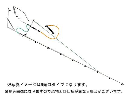 【ノズル・噴口】ヤマホ 片持ブームG型10頭口新広角スズランタイプ(G1/4)【噴霧器・噴霧機・動噴・防除用】