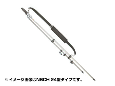【ノズル・噴口】【永田】ステンレス切替畦畔 NSCH-17型(G1/4)【噴霧器・噴霧機・動噴・防除用】
