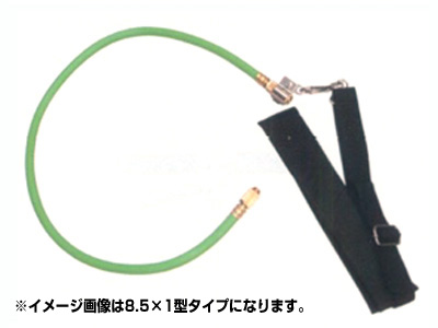 【ノズル・噴口】【永田】ショルダーべルト 8.5mm×1.5型(1.5m)(G1/4)【噴霧器・噴霧機・動噴・防除用】