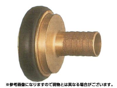 【永田】50mm町の女×25mm竹の子【継手・配管部品・ホース継手】