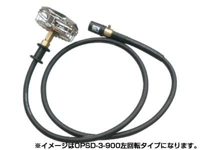 【永田】大阪パイプ式カクハンキ OPSD-3-1800右回転
