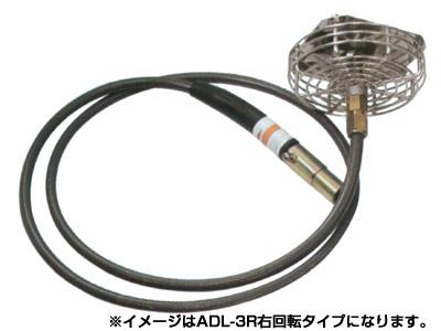 【永田】麻場式カクハンキ ADL-3LR(T型ジョイント付)