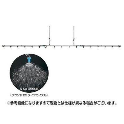 【ノズル・噴口】ヤマホ 簡易ブームS型15頭口(ラウンドノズル25タイプ)(G1/4)【噴霧器・噴霧機・動噴・防除用】