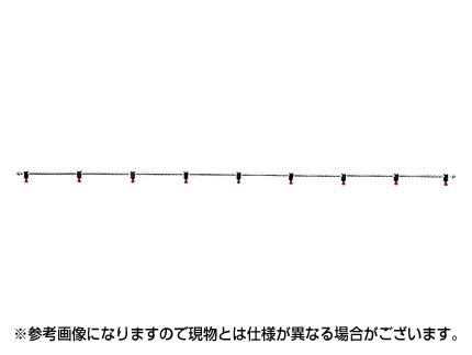 【ノズル・噴口】ヤマホ ブーム用ステン噴管ノズルS17型9頭口(G3/8)【噴霧器・噴霧機・動噴・防除用】