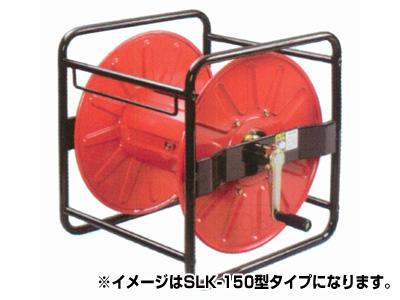 【永田】角型ストロングリール SLK-100型(G1/4より戻し付)