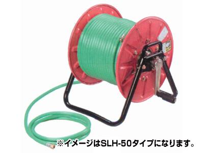 【永田】ストロングリールホースセット SLH-150(10mm×100m)(G3/8)