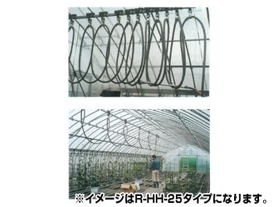 【永田】ホースハンガーセット R-HH-35m