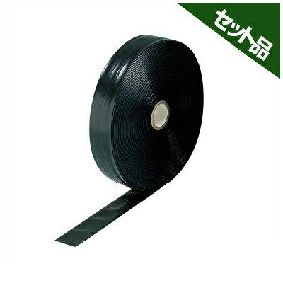 タキロンシーアイ セフティ灌水チューブ 黒 0.15×50×200 P200 両 5本 潅水チューブ