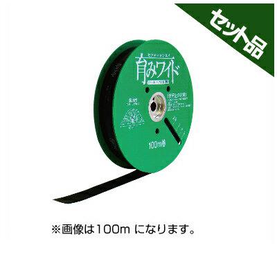 タキロンシーアイ フィールドミスト 0.55mm×63mm×120m 10本 潅水チューブ 灌水チューブ
