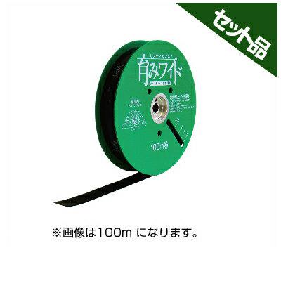 タキロンシーアイ フィールドミスト 0.55mm×63mm×150m 5本 潅水チューブ 灌水チューブ