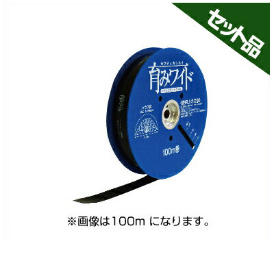 タキロンシーアイ ハウスミスト 0.55mm×63mm×120m 10本 潅水チューブ 灌水チューブ
