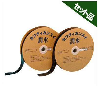 タキロンシーアイ 噴霧散水型 潤水 W-03 0.24×55×100 P300 5本 潅水チューブ 灌水チューブ