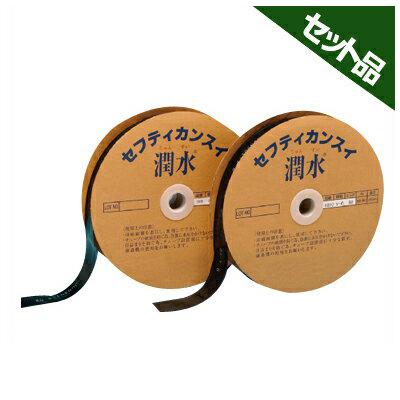 タキロンシーアイ 噴霧散水型 潤水 W-03 OUTLET SALE 買収 0.24×55×200 潅水チューブ P300 灌水チューブ 5本