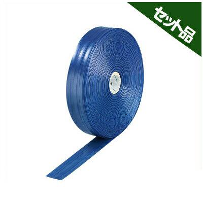 タキロンシーアイ セフティ灌水チューブ 青 0.13×50×200 P150 片 25本 潅水チューブ
