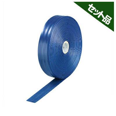 タキロンシーアイ セフティ灌水チューブ 青 0.20×50×100 P150 両 10本 潅水チューブ