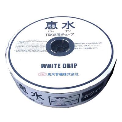 東栄管機 恵水(ホワイトドリップ) 10×0.20