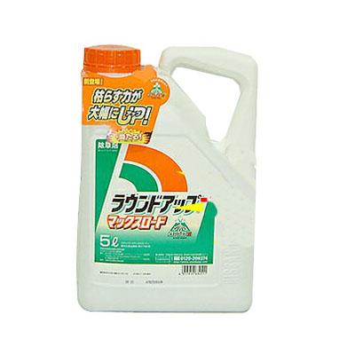 【農薬】ラウンドアップ マックスロード 5L【3本入り】 (エキスパートブック付き)【園芸用 除草剤】
