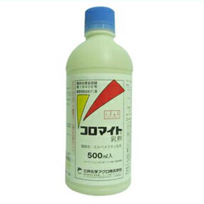 【農薬】コロマイト乳剤 500cc【園芸用 殺虫剤】