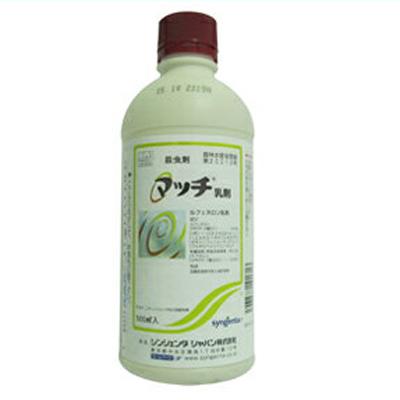 【農薬】マッチ乳剤 500cc【園芸用 殺虫剤】