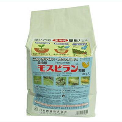 【農薬】モスピラン粒剤 3kg【園芸用 殺虫剤】