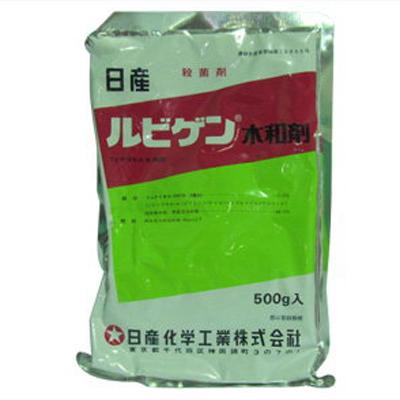 農薬 ルビゲン水和剤 500g 割り引き 記念日 殺菌剤 園芸用