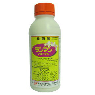 【農薬】ランマンフロアブル 500cc【園芸用 殺菌剤】