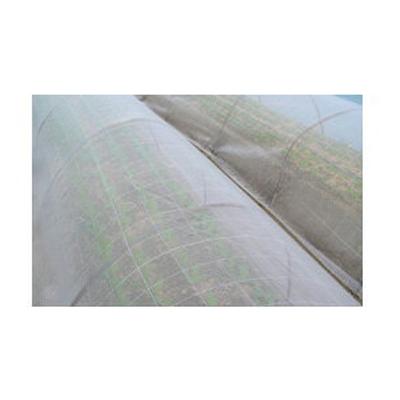日本ワイドクロス 防虫サンサンネット EX2000 2.1×100m 目合1mm 透光率90%