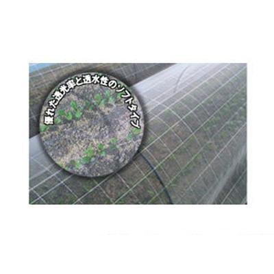 日本ワイドクロス 防虫ネット サンサンネット ソフライト SL2700 2.3×100m 目合0.8mm 透光率90% 3本入 ビニールハウス ハウスサイド トンネル 農業資材 園芸用品