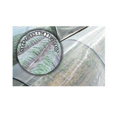 日本ワイドクロス 防虫ネット サンサンネット ソフライト SL3200 2.3×100m 目合0.6mm 透光率87% 3本入 天敵農薬 キスジノミハムシ マメハモグリバエ ビニールハウス 農業資材 園芸用品