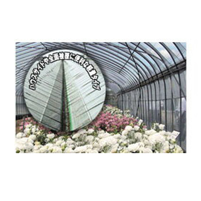 日本ワイドクロス 防虫ネット サンサンネット ソフライト SL4200 2.1×100m 目合0.4mm 透光率82% 3本入 コナジラミ類対策 天敵農薬栽培 ハウスサイド ビニールハウス 農業資材